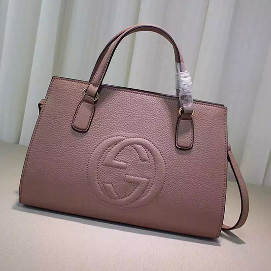04d742f6b82 Gucci Soho Leather Top Handle Bag Off-white 431571 ...