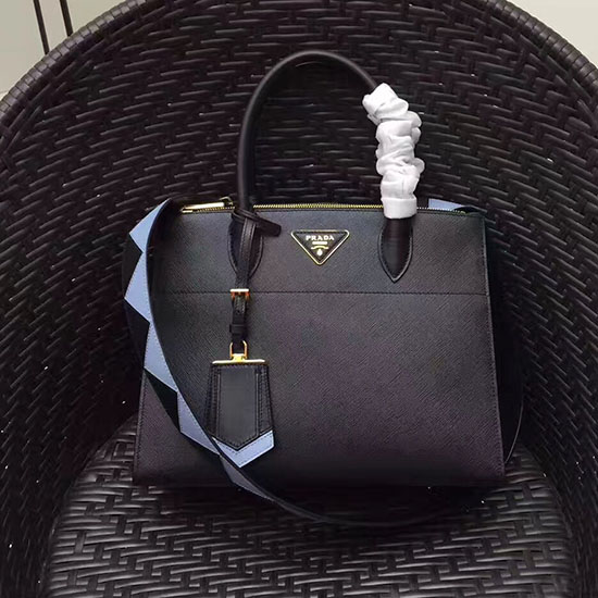 1c046fb2b63703 Prada Paradigme Bag 1ba102 | Stanford Center for Opportunity Policy ...