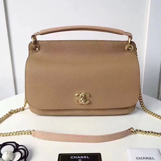 f6dfb7ca6fdf0b Chanel Flap Bag With Top Handle Beige. Chanel Grained Calfskin ...